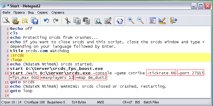 how to create a simple batch file in dos
